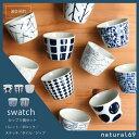 【ふるさと納税】QA13 【波佐見焼】natural69 swatch カップ5個セット パレット/ポロ