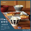 【ふるさと納税】QA18 【波佐見焼】natural69 swatchシリーズ(長角皿・ボウル・小皿
