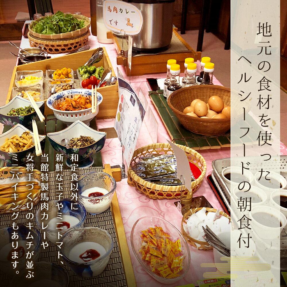 【ふるさと納税】人吉旅館 国登録有形文化財の宿...の紹介画像3