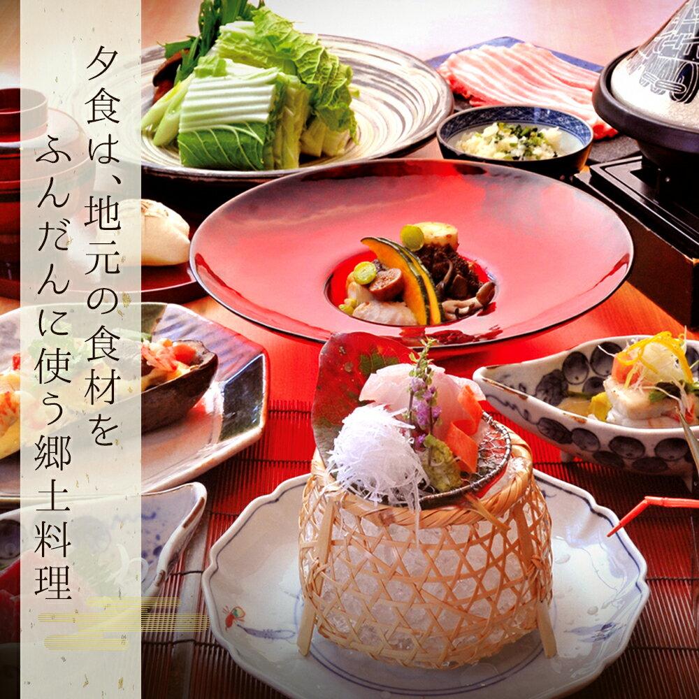 【ふるさと納税】人吉旅館 国登録有形文化財の宿...の紹介画像2