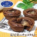 【ふるさと納税】熊本県荒尾市の人気洋菓子店パティスリーHim...