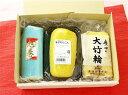 【ふるさと納税】A-38 廣田かまぼこ店 熊本名産品セット