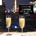【ふるさと納税】丸ビル35階・夜景の見えるお席 マンゴツリー...