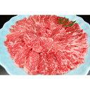 【ふるさと納税】熊本県産 特選赤牛焼肉セット 500g