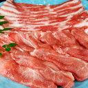 【ふるさと納税】熊本県産 梅肉ポーク 800g 豚肉 バラ ...