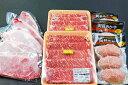 【ふるさと納税】あか牛肉3種セット