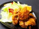 【ふるさと納税】地鶏ももむね肉カット 1kg