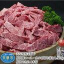 【ふるさと納税】天草産黒毛和牛 焼肉用ロース・カルビ切り落とし 500g 焼肉の