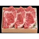【ふるさと納税】熊本和牛あか牛ロースステーキ