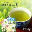 【ふるさと納税】なごみの深蒸し茶セットEコース 1930g 緑茶 一番茶 お茶 飲料 お歳暮 ギフト 国産 熊本県 和水町