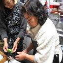 【ふるさと納税】【農家民泊】~ゑびす華~お団子作り体験付きペア宿泊券