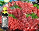 【ふるさと納税】No.094 【国産】赤身・霜降りの「2種食...
