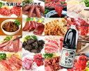 【ふるさと納税】No.102 【国産】馬一頭食べ比べBコース【合計25キロ+加工品】