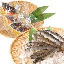 【ふるさと納税】阿蘇から届く かわべの湧水やまめ (8匹) と かわべの虹鱒塩麴仕立て (480g)