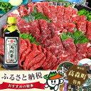 【ふるさと納税】No.094 【国産】赤身・霜降りの「2種食べ比べセット」