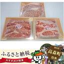 【ふるさと納税】No.096 ASOのあか牛ロースステーキ&あか牛特選すき焼きセットA...