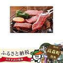 【ふるさと納税】No.097 くまもとあか牛ロース焼肉用 約1kg