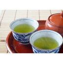 【ふるさと納税】「南阿蘇村緑茶&紅茶」銘茶詰合セット