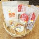 【ふるさと納税】「南阿蘇オーガニック」スーパーフード菊芋いろいろセット