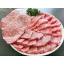【ふるさと納税】くまもとあか牛ステーキ2枚+焼肉用300g+...