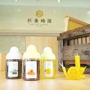 【ふるさと納税】杉養蜂園阿蘇みつばち牧場A3P(果汁蜜3種各...