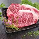【ふるさと納税】熊本県産 あか牛サーロインステーキ【900g(300g×3パック)】