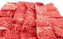 【ふるさと納税】あか牛焼肉用肩ロース(1kg)
