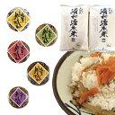 【ふるさと納税】清和湧水米ふるさとセット 【お米・惣菜・ヒノ...