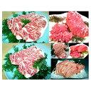 【ふるさと納税】くまもと赤牛+特選馬刺しセット・C 【お肉・...