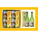 【ふるさと納税】〜蝉の交響曲(シンフォニー)第1番〜(純米吟...