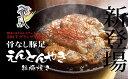 【ふるさと納税】【定期便】2017うまかもん大サーカスグラン...