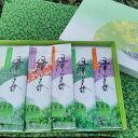 【ふるさと納税】【お徳用】玉緑茶(自園自製) 100g×5袋...