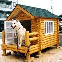 【ふるさと納税】ログペットハウス 犬小屋 犬舎 1100型 デラックス 小型〜中型犬用