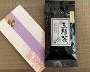 【ふるさと納税】No.007 八十八夜摘み玉緑茶 / お茶 ...