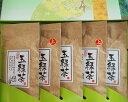 【ふるさと納税】No.036 上玉緑茶・玉緑茶セット
