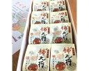 """【ふるさと納税】No.028 柿""""大将(8個入り) / スイ..."""