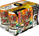 【ふるさと納税】サッポロ生ビール黒ラベル「大分・日田祇園缶(350ml缶)」2箱