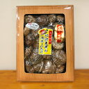 大分特産 かぼすぽん酢 360ml  フジジン醤油/ぽん酢/大分県