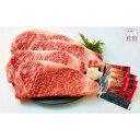 【ふるさと納税】おおいた和牛サーロインステーキ 180g×4枚