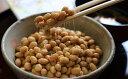 【ふるさと納税】人生の楽園で紹介された手作り納豆10個