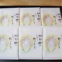 【ふるさと納税】人生の楽園で紹介された手作り納豆12個...