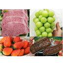 【ふるさと納税】旬のくだもの詰め合わせと豊後牛、豊後・米仕上牛食べ比べセット