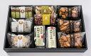【ふるさと納税】昭和の町のお菓子と韃靼そば茶セット