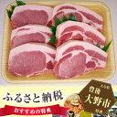 【ふるさと納税】大分県産夢ポーク ステーキ 1.2kg