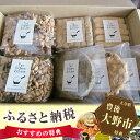 【ふるさと納税】No.034 ナチュラル焼菓子セット