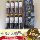 【ふるさと納税】No.051 茂里商店バラエティセット C