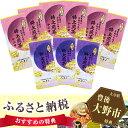 【ふるさと納税】No.075 奥豊後茶畑のかほりハタノ茶(12)