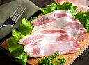 【ふるさと納税】桜王豚のロースハムスライス(0.64kg)・...