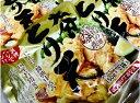 【ふるさと納税】大分のソウルフード「とり天」(油調理済:1.5kg)・通