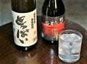 本格麦焼酎「とっぱい&喜納屋(キノヤ)」の飲み比べ・通